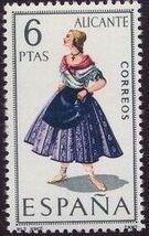 Spain 1967 Regional Costumes Issue c