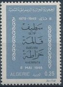 Algeria 1975 30th Anniversary of Victory in World War II c