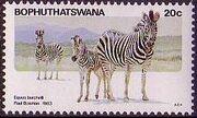 Bophuthatswana 1983 Pilanesberg Nature Reserve b