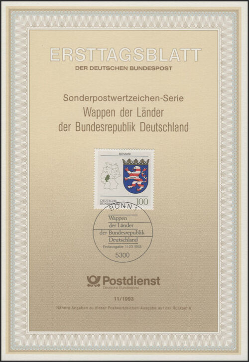 Germany, Federal Republic 1993 Coat of Arms of the Federal States of Germany (2nd Group) IOP-ETBa