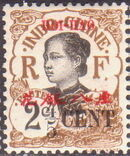 Hoi-Hao 1919 Indo-China Stamps of 1907 Surcharged HOI HAO and New Values b