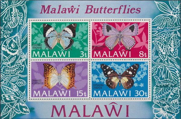 Malawi 1973 Butterflies f