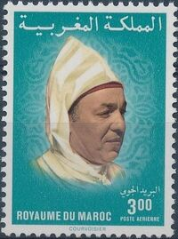 Morocco 1983 King Hassan II - Air Post Stamps c