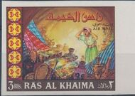 "Ras al-Khaimah 1967 Fairy Tales from ""Thousand and One Nights"" j"