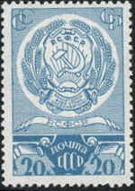 Soviet Union (USSR) 1938 Arms of Federal Republics a