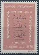 Algeria 1975 30th Anniversary of Victory in World War II f