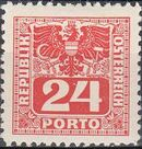 Austria 1945 Coat of Arms and Digit h