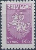 Belarus 1993 Coat of Arms of Republic Belarus (4th Group) c