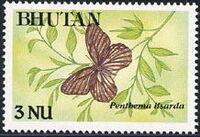 Bhutan 1990 Butterflies d