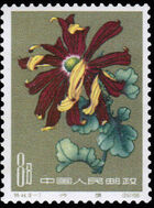 China (People's Republic) 1960 Chrysanthemums (1st Group) a