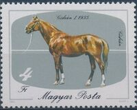 Hungary 1985 200th Anniversary of Horse Keeping in Mezohegyes c