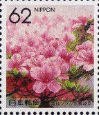 Japan 1990 Flowers of the Prefectures zp