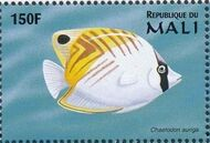 Mali 1997 Marine Life a