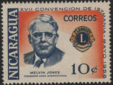 Nicaragua 1958 17th Convention of Lions International of Central America b