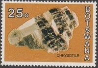 Botswana 1974 Rocks and Minerals j