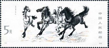 China (People's Republic) 1978 Galloping Horses by Hsu Peihung k
