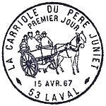 France 1967 French Art (1967-1) PMa