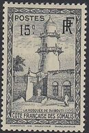 French Somali Coast 1938 Definitives f