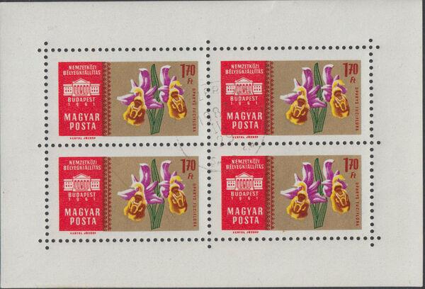 Hungary 1961 International Stamp Exhibition - Budapest v