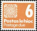 Ireland 1980 Postage Due Stamps d