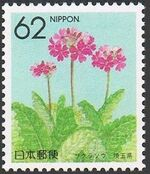 Japan 1990 Flowers of the Prefectures k