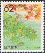 Japan 1990 Flowers of the Prefectures zh
