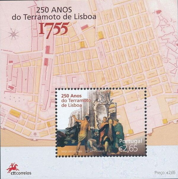 Portugal 2005 250th Anniversary of the Lisbon Earthquake h
