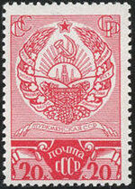 Soviet Union (USSR) 1938 Arms of Federal Republics k