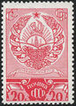 Soviet Union (USSR) 1938 Arms of Federal Republics k.jpg