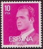 Spain 1977 King Juan Carlos I - 3rd Group e