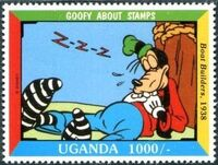 Uganda 1992 Walt Disney's Goofy 60th Anniversary f