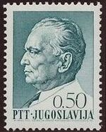 Yugoslavia 1967 75th Birthday of President Tito g