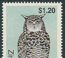 Zimbabwe 1999 Native Owls 3th Issue