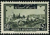 Afghanistan 1951 Monuments and King Zahir Shah (I) j