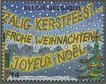 Belgium 1996 Christmas and New Year b