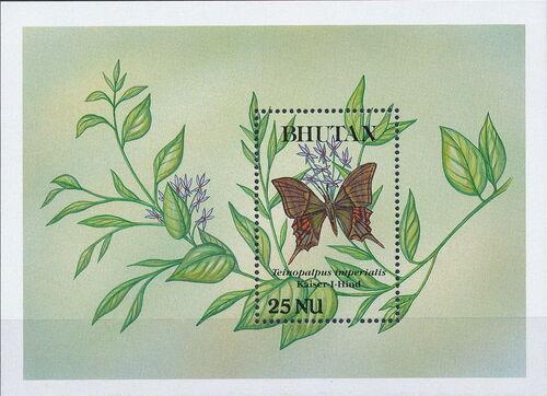 Bhutan 1990 Butterflies p