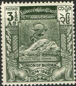 Burma 1949 75th Anniversary of Universal Postal Union UPU b