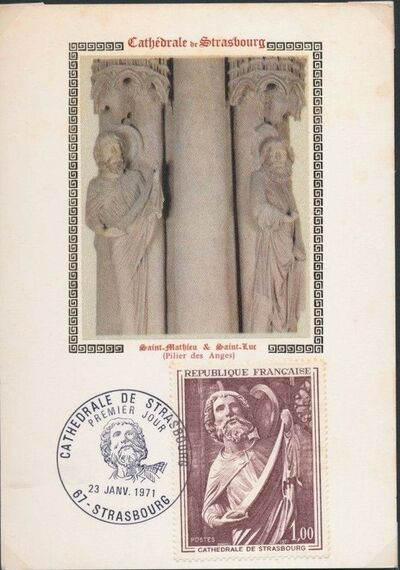 France 1971 Artistic Series (1st Group) MCa