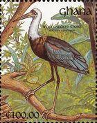 Ghana 1991 The Birds of Ghana zb