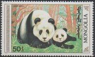Mongolia 1990 Giant Pandas e
