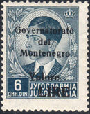 Montenegro 1941 Yugoslavia Stamps Surcharged under Italian Occupation f