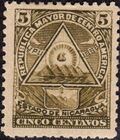 "Nicaragua 1898 Coat of Arms of ""Republic of Central America"" d"