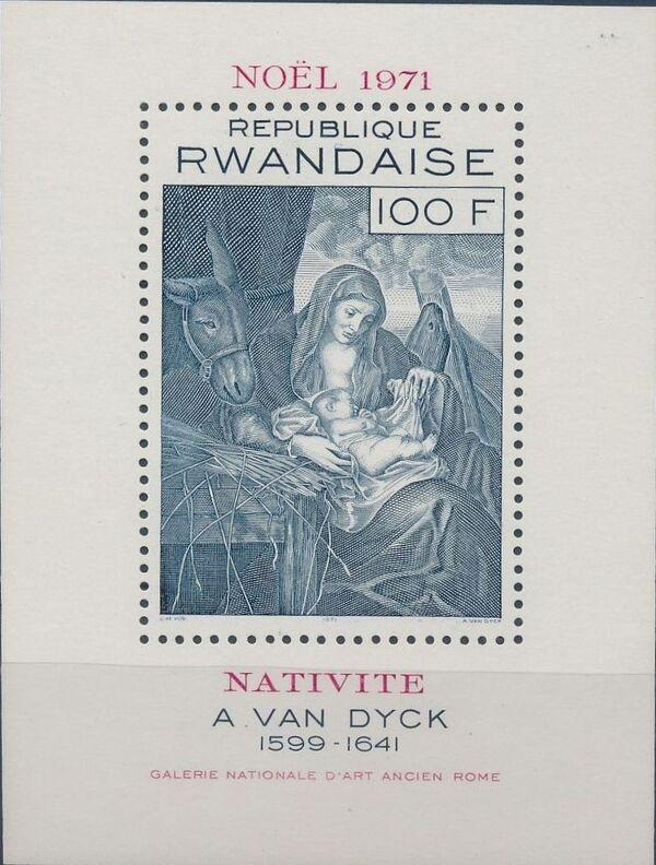 Rwanda 1971 Christmas a