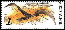 Soviet Union (USSR) 1990 Prehistoric Animals a