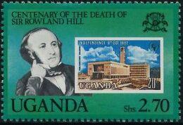 Uganda 1979 Centenary of the death of Sir Rowland Hill c