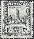 Andorra-Spanish 1929 Local Motifs d