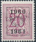 Belgium 1960 Heraldic Lion with Precanceled Number f