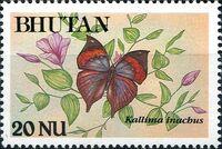 Bhutan 1990 Butterflies k
