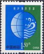 China (People's Republic) 2002 Environmental Protection f