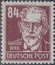 Germany DDR 1952 Famous People o